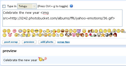 Yahoo Emoticons in Orkut Scrap