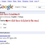 Google adds English-to-Telugu and Telugu-to-English dictionaries